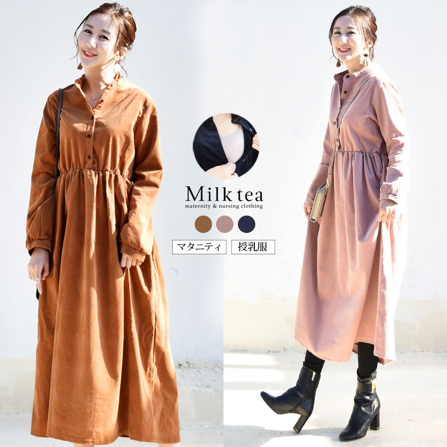 41fcb3bb1a96b The dress that the form which I did around using the corduroy comfortable  softly is lovely. It is one piece that it is an adult spicily-like for a  longish ...