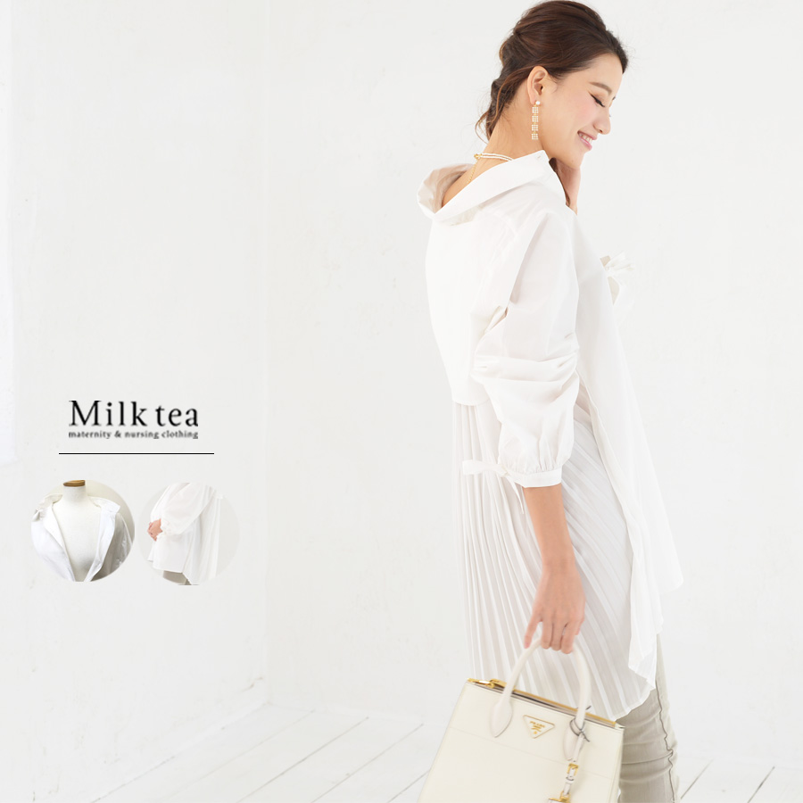 2ca60c8fe2a7d Because the roughly big shirt which wearing a kimono with the collar pulled  back is decided on neatly is a constant seller of adult coordinates, ...