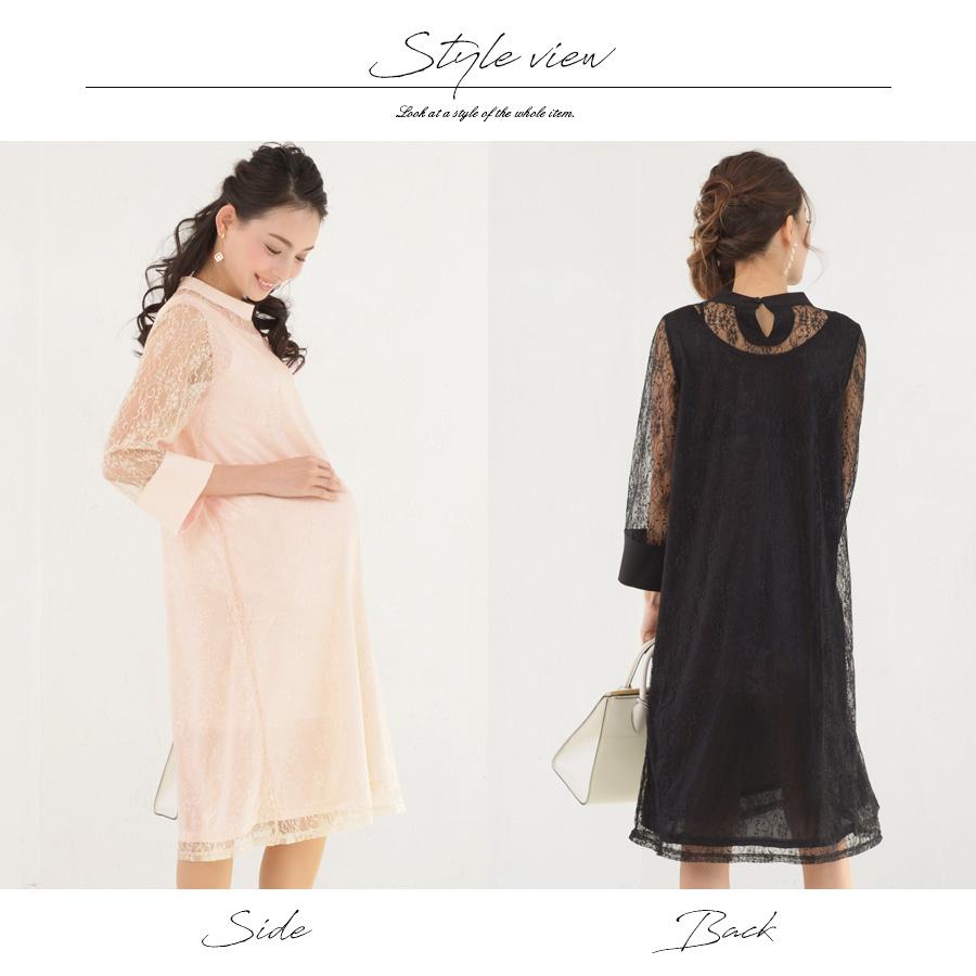 a1fa1c897cb Elegant Maternity Dresses For Cheap