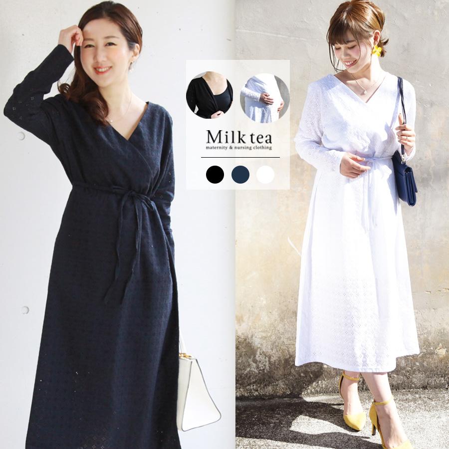 【mm】 <授乳服·マタニティ>ビューティ·カットワークレースドレス