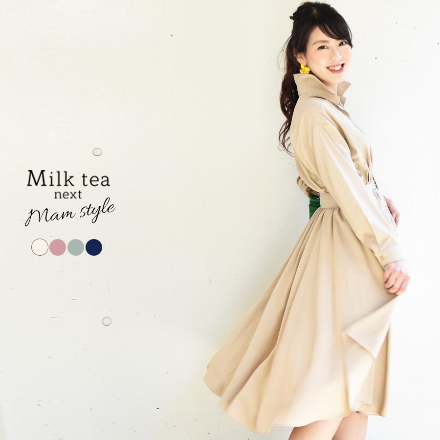 d7a4638d37c57 驚く程美しいシルエットを作るリッチなドレープのシャツワンピ <Milk tea next