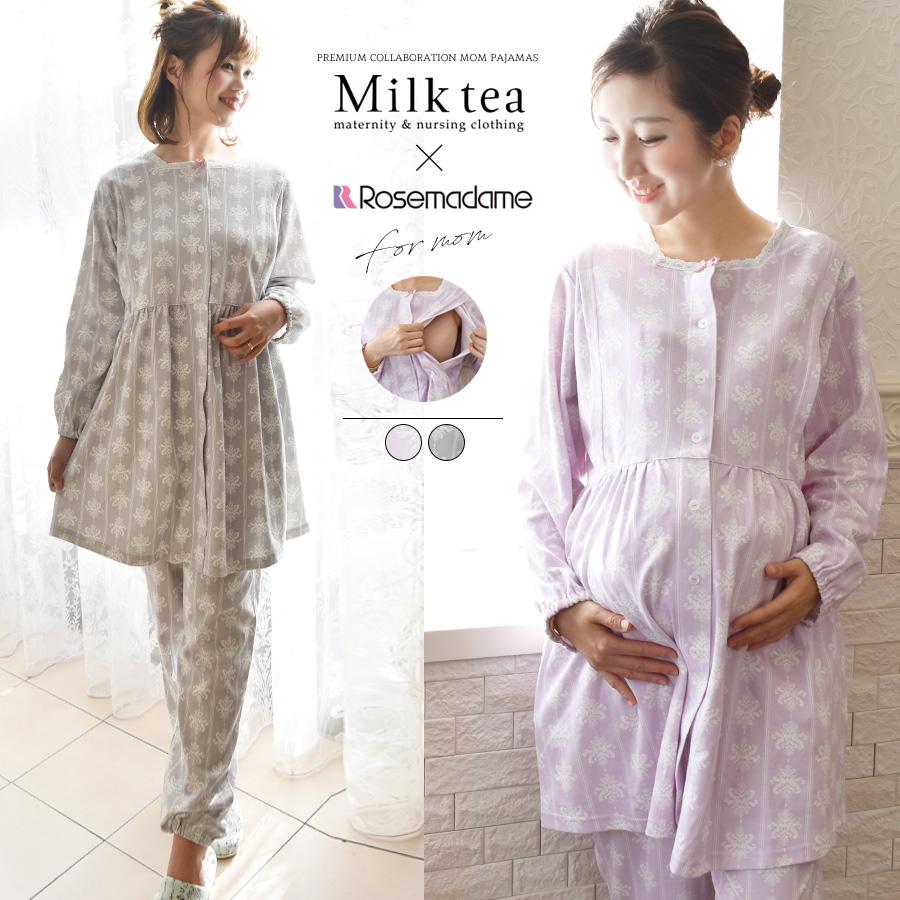 f169a79ddd Milktea   lt before childbirth