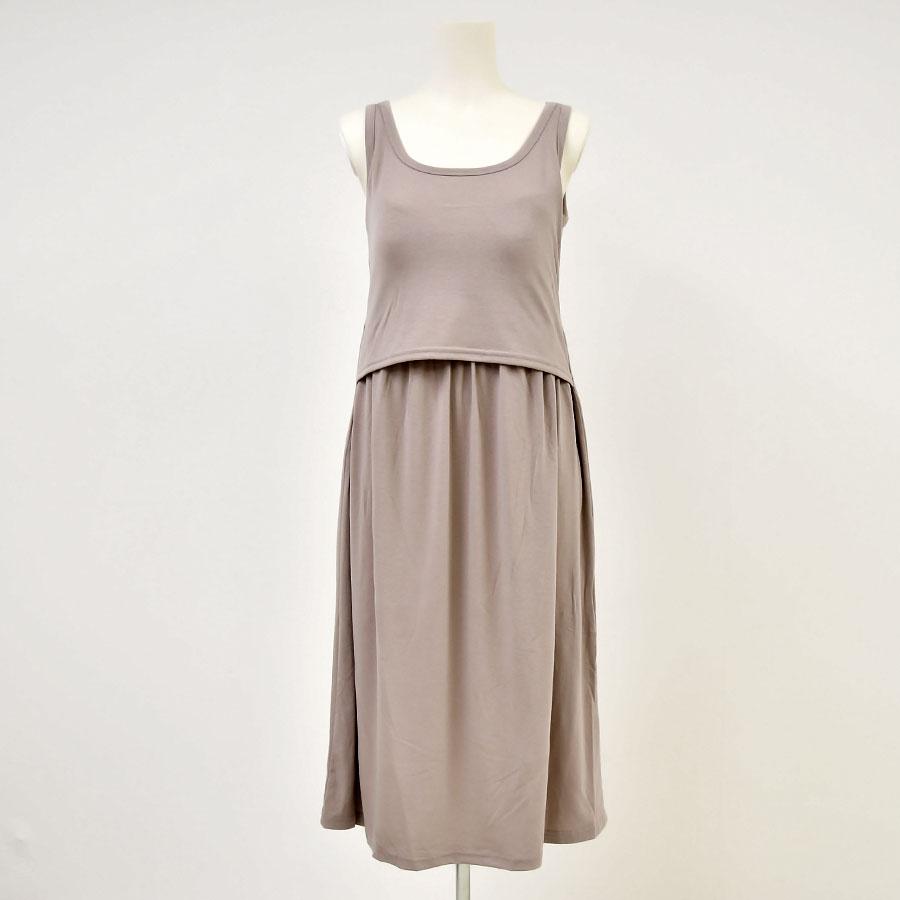 c97622aae7d75 ... It is a camisole dress dress no sleeve camisole tank top nursing  clothes nursing maternity pregnancy ...