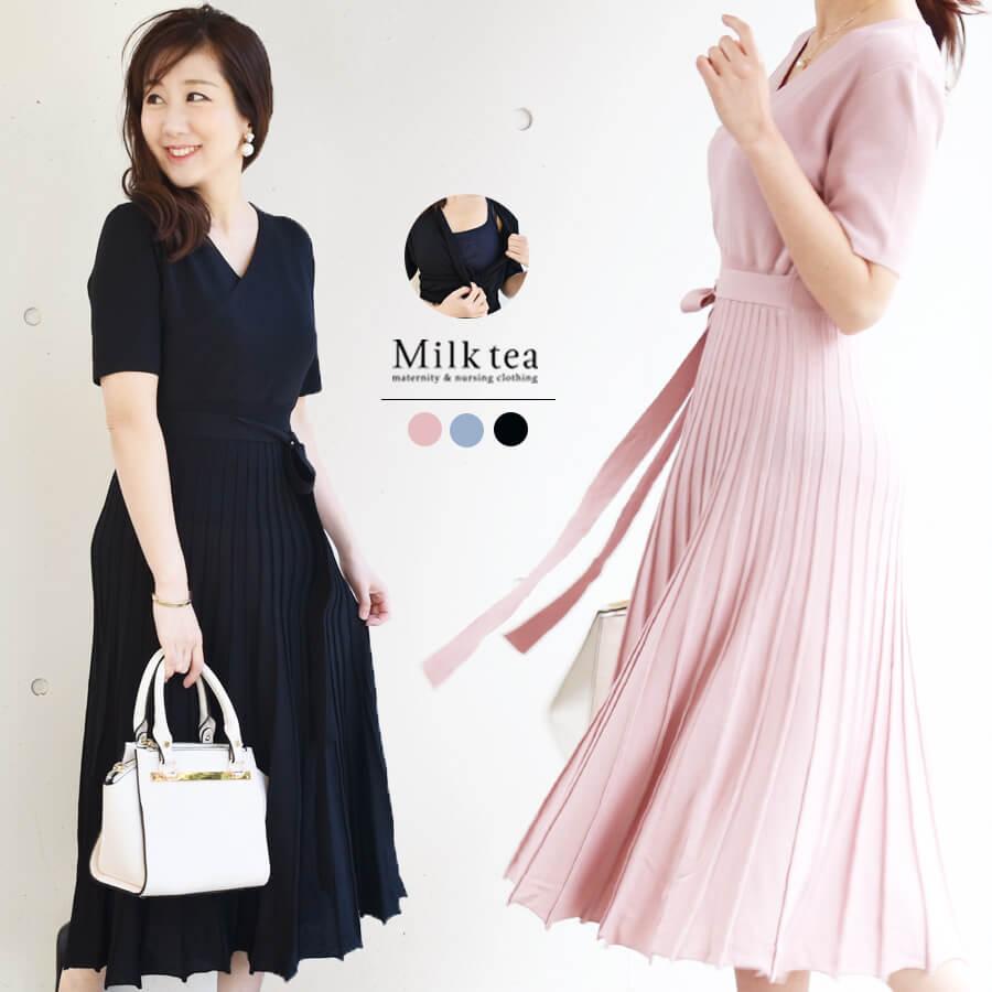 d740aaac45a Short Sleeve White Maternity Dress - Data Dynamic AG