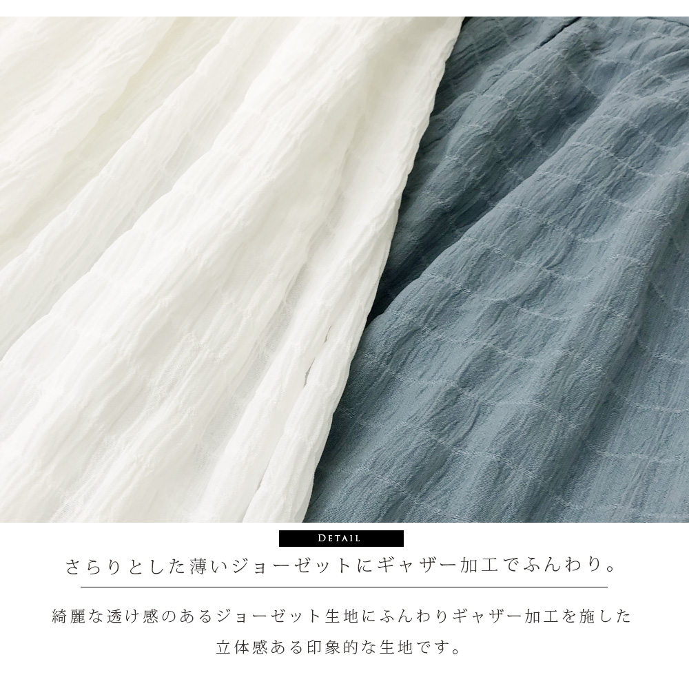 880d9b4910f65 I used the cloth for high quality that added gathers processing to cloth  for beautiful thin Georgette of the translucency, and started a  three-dimensional ...