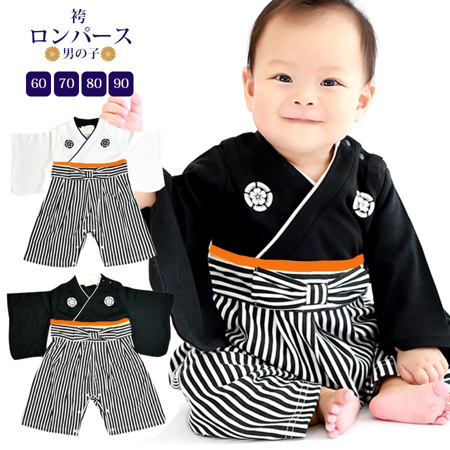 546381fe17159 楽天市場  ベビー・キッズ 袴ロンパース(男の子)袴 RK-01 1枚まで ...