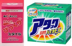 『送料無料』洗剤アタック大が1箱付いてくるウルトラびっくりスタイルまるかん(夢の7号サイズ)