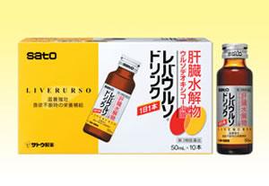 【第3類医薬品】(肝臓水解物配合)レバウルソドリンク(10本入)お買い得5ヶセット