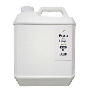 強力な除菌 消臭力と安全性を兼ね備えた除菌消臭水 送料込み プリジア 永遠の定番モデル フォー 送料無料限定セール中 快適生活除菌水 4L ペット 業務用