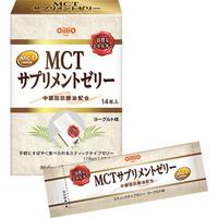 割引 話題のMCTオイル 送料込み 日清オイリオ 日清 MCT HC 感謝価格 210g 15g×14本 長友佑都 サプリメントゼリー