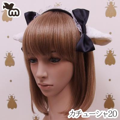 猫耳 ひつじ耳 リボン コスプレ用アクセサリー ホワイト フリーサイズ ねこ耳 ねこみみ ネコ耳 サテンリボン レースカチューシャ20
