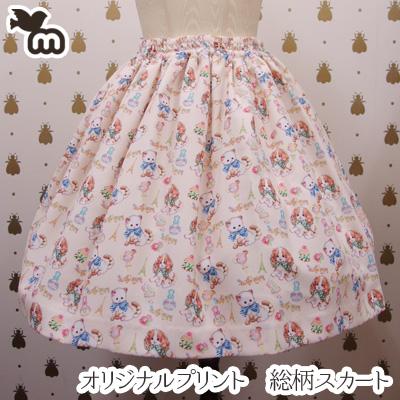 おでかけ着 スカート 大きい サイズ フリーサイズ サーキュラー いぬ ねこ 飴ノ森ふみかオリジナルプリント 総柄スカート
