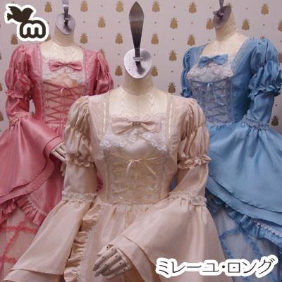 ロング丈 ドレス ロング 衣装 M ~ L シフォン シャンタン チュールレースミレーユロング再販分 MLサイズ