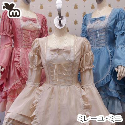 ミニ丈 ドレス ミニ 衣装 M ~ L シフォン シャンタン チュールレースミレーユミニ再販分 MLサイズ