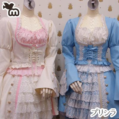 オリジナル 衣装 コスチューム セットアップ コスプレ M ~ L プリシラ MLサイズ