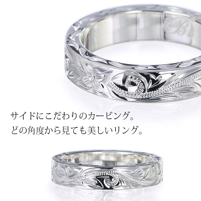 Hawaiian jewelry pairing フラットヘビーペア ring 4 mm SR301P BY THE SEA by the sea