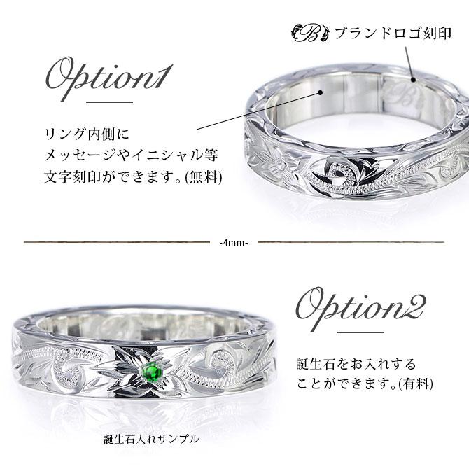 大配對魅力小指戒指大小 / 小尺寸平板重環寬度 4 毫米刻免費誕生石雙價格樂趣包裝有趣的禮物 _ 禮物 _ 名稱 SR301P 戒指
