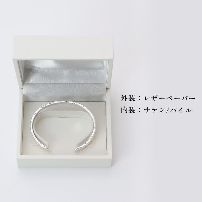 ジュエリーケース ブレスレット バングル プロポーズ 結婚式 ブライダル 指輪 ケース ジュエリーケース ジュエリーボックス おしゃれ 上品ボックス BL328 ミリオンベル ハワジュ 母の日ギフト