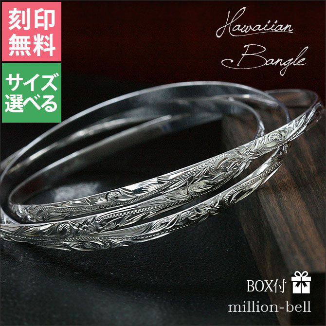 Bangle mens ladies Hawaiian jewelry triple close Bangle B1060 | bracelet Hawaiian jewelry birthday gift gift anniversary, my boyfriend his woman women men ...