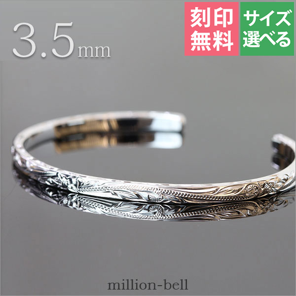 Bangle men's women's letters engraved free Hawaiian jewelry heavyopenbangle 3.5 mm BM5027-4 | bracelet Hawaiian jewelry birthday gift gift anniversary day ...