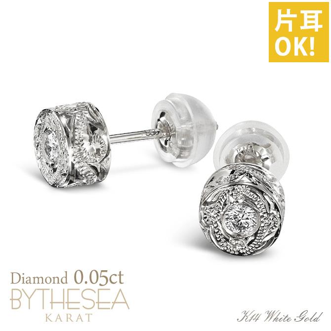 ハワイアンジュエリー ピアス レディース メンズ スタッド ダイヤモンド0.05ct 片耳 両耳 K14ゴールド 14K ラウンド ホワイトゴールド ハワイアンプレゼント GE105W BY THE SEA バイザシー ミリオンベル