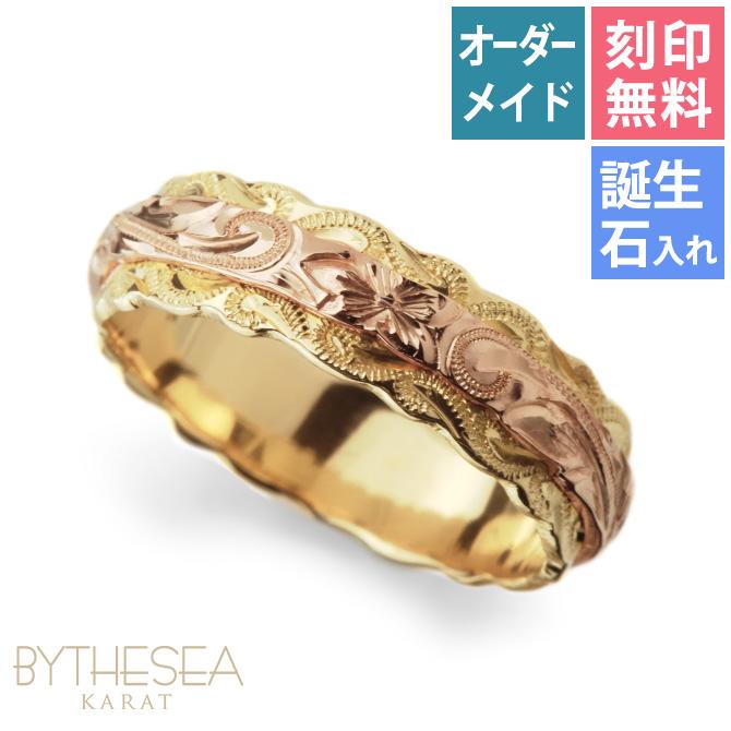 結婚指輪 マリッジリング ジュエリー ハワイアンジュエリー リング 刻印無料 誕生石 指輪 レディース 太め k14 ゴールド エンゲージリング ハワイアンリング 女性 誕生日プレゼント 彼女 妻 記念日 ゴールドリング ハワジュ KJGR-001 父の日 ミリオンベル
