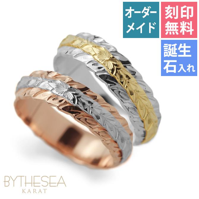 結婚指輪|k14 ゴールド 刻印無料 イニシャル 誕生石 ハワイアンジュエリー リング 指輪 レディース ゴールド エンゲージリング ピンクゴールド イエローゴールド ハワイアンリング 女性 誕生日プレゼント 彼女 妻 プレゼント 記念日 ゴールドリング ハワジュ バーゲン
