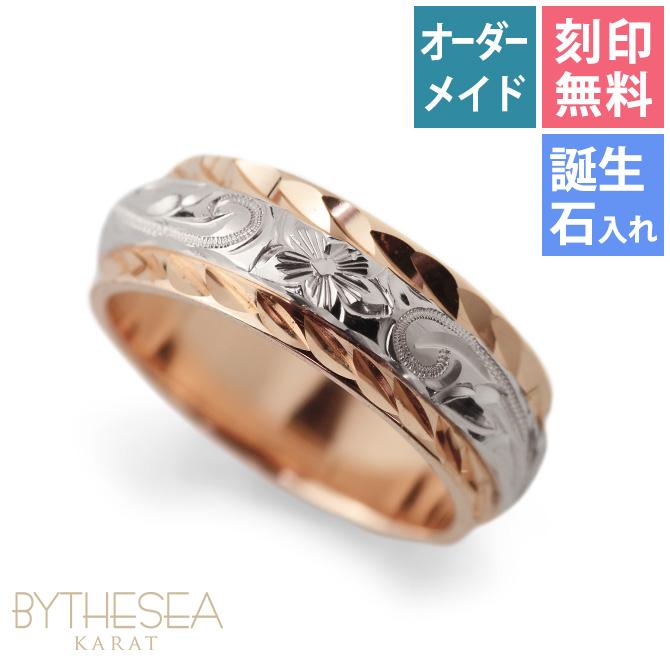 【クーポン】オーダーメイドリング ハワイアンジュエリー リング 結婚指輪 刻印無料 誕生石入れ可(有料) 1号~29号 幅6mm 厚み2mm ダイヤカットアウト ギフト対応可(有料) 送料無料 指輪 マリッジリング K14ゴールド 送料無料 父の日 ミリオンベル【品番:KJGR-003】