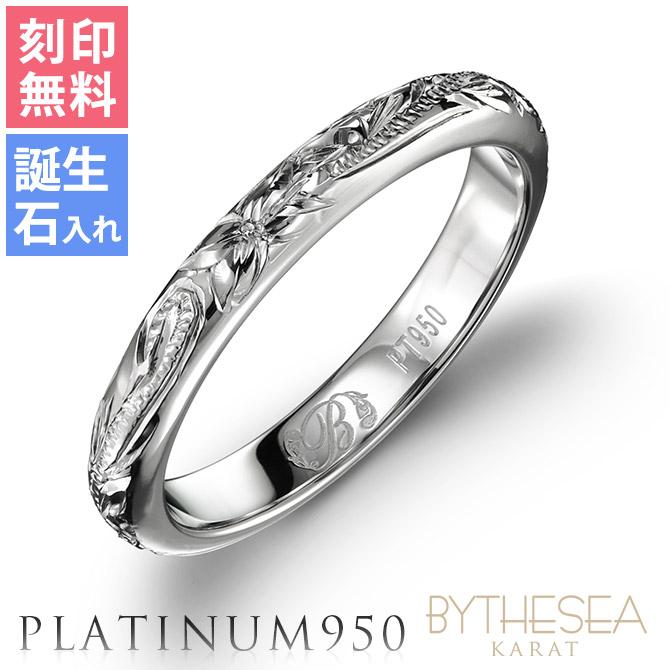 ワイアンジュエリー 結婚指輪 プラチナ マリッジリング リング 指輪 シンプル 刻印無料 誕生石 名入れ PR101 BY THE SEA バイザシー ミリオンベル