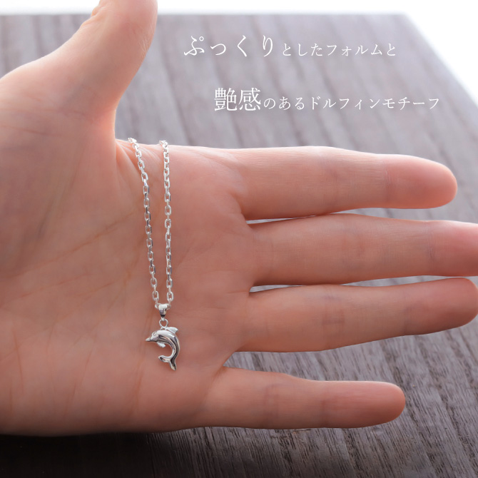 I Present Birthday Stylish Woman Girlfriend She Wife Boyfriend Husband Hawaii Ann Silver 925 By Hawaiian Jewelry Necklace Choice In