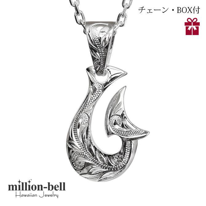 Million Bell Rakuten Global Market Hawaiian Jewelry Fish Hook