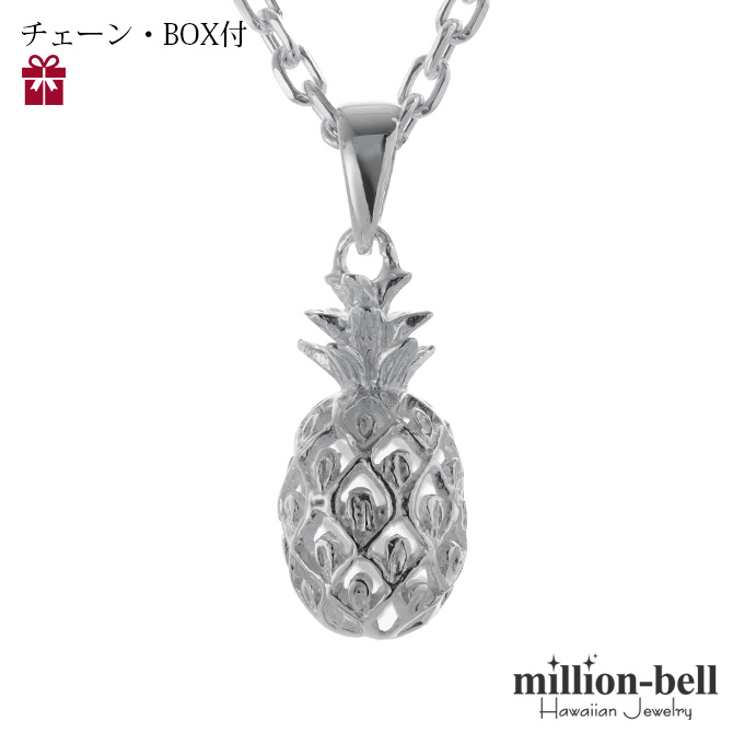 million bell rakuten global market pineapple sp50001 belonging