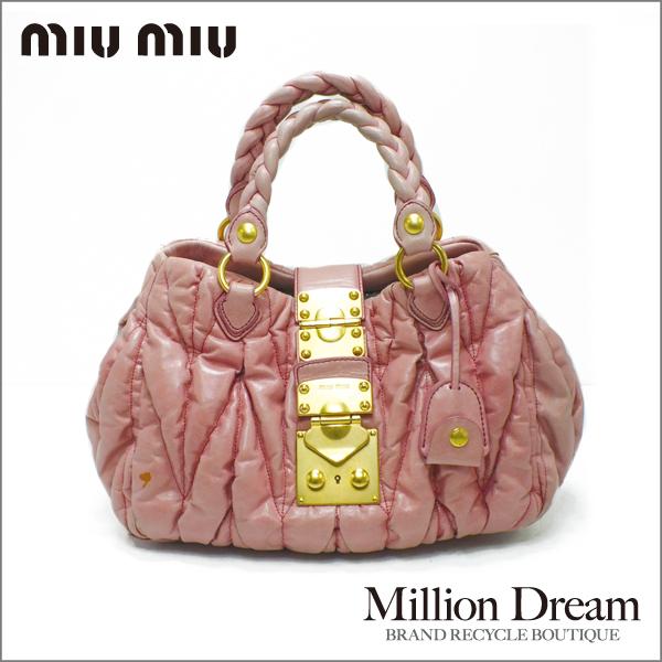 miu miu ミュウミュウマテラッセ レザーハンドバッグ中古 ピンク
