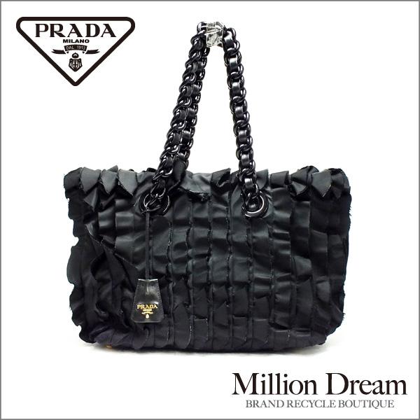 PRADA プラダプラスチック チェーントートバッグブラック 黒中古 送料無料 ショルダーバッグ