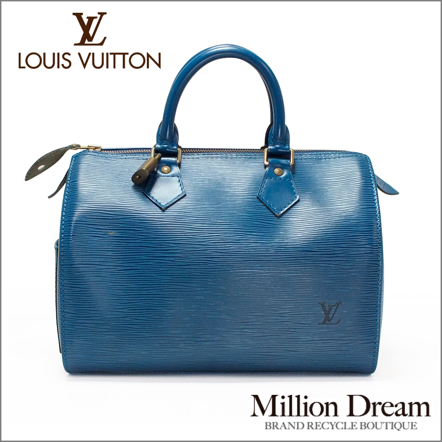 LOUIS VUITTON ルイヴィトン エピスピーディ25 M43015 ブルー 青中古 ハンドバッグ ボストンバッグ 送料無料