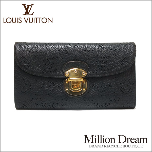 LOUIS VUITTON ルイヴィトンモノグラム マヒナポルトフォイユ・アメリア M95549ブラック 黒中古 財布 送料無料