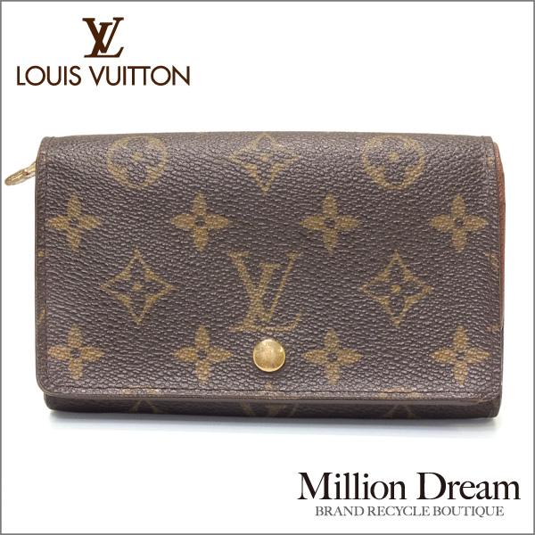 LOUIS VUITTON ルイヴィトンモノグラム 二つ折り財布ポルトフォイユ・トレゾール M61736【中古】