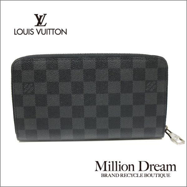 LOUIS VUITTON ルイヴィトンダミエ グラフィットジッピー・オーガナイザー N63077中古 送料無料