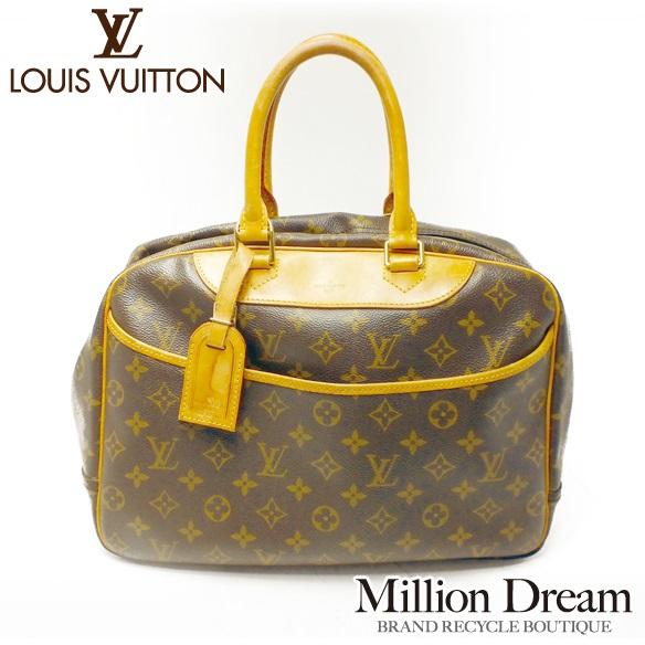 LOUIS VUITTON ルイヴィトンモノグラム ハンドバッグドーヴィル M47270【中古】