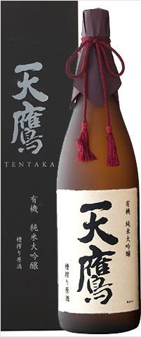 有機純米大吟醸 天鷹 槽作り原酒 1800ml