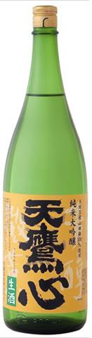 米の旨味を大切にした 芳醇で穏やかな香りの純米大吟醸酒 天鷹 《純米大吟醸》 国際ブランド 心 1800ml てんたか こころ 父の日 お祝い ギフト T10 数量限定 TY-JC-K 誕生日 通販