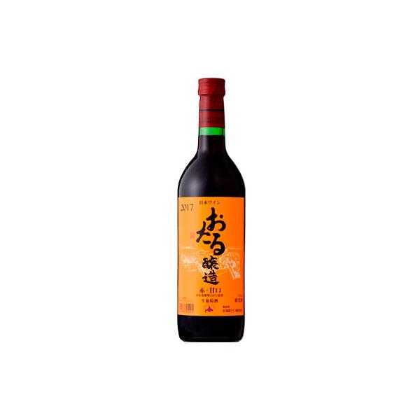 ジューシーでありながら甘酸っぱい香りを特徴とする葡萄品種を原料に使用し 甘口ながら独特のコクと酸味が味わえる赤ワインです おたるワイン 赤 甘口 720ml 赤ワイン 北海道ワイン 父の日 誕生日 贈り物 T10 記念日 通販 お祝い 土産 正規認証品!新規格 ギフト プレゼント 授与 TY-JC-K