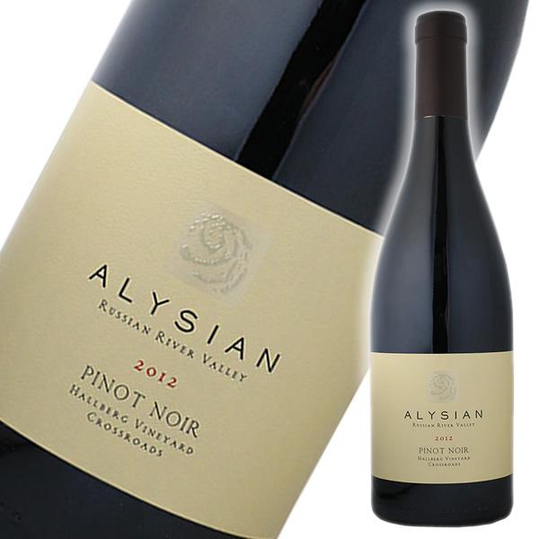 ホールバーグは気候の良い理想的なサブ アぺラシオンにあります この葡萄園は熟練のブドウ栽培家カーク ロッカにより開発されたました 送料無料 百貨店 アリシアン ピノノワール ホールバーグ クロスローズ 2012年 750ml 赤ワイン ALYSIAN PINOT T10 ギフト 通販 NOIR AGR HALLBERG TY-JC-M お祝い 誕生日 父の日 [ギフト/プレゼント/ご褒美] CROSSROADS