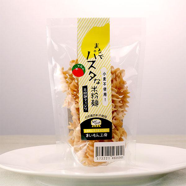 安来市比田産の良質な米粉を使用し 人気の緑黄色野菜を練りこみました まるでパスタな米粉麺 トマト 50g 人気の製品 合成着色料不使用 小麦不使用 スピード対応 全国送料無料 TY-J-K T8 グルテンフリー