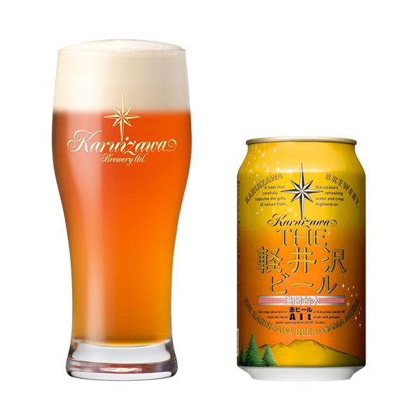 柔らかで程良い甘さ 香ばしさが特徴のビールです 軽井沢ビール アルト 赤ビール 350ml 激安 長野県 クラフトビール 地ビール 御中元 T10 通販 ギフト TY-J-K 誕生日 特売 父の日 お祝い
