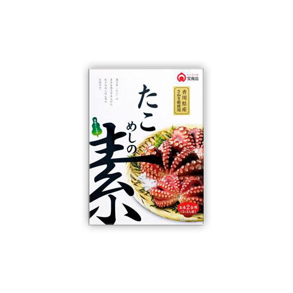 香川県産さぬき蛸使用 2合用炊き込みご飯の素です たこめしの素 230g TY-JC-K 爆買いセール T8 期間限定今なら送料無料
