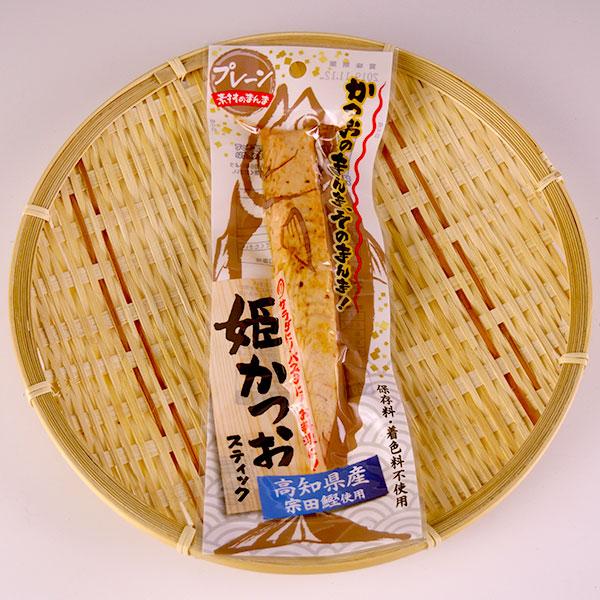 おつまみやおやつとして そのまんま丸かじり 釜ゆでした宗田かつおそのまま お料理の具材としてどうぞ 限定特価 土佐食 TY-J-K T8 プレーン 姫かつおスティック 卸売り