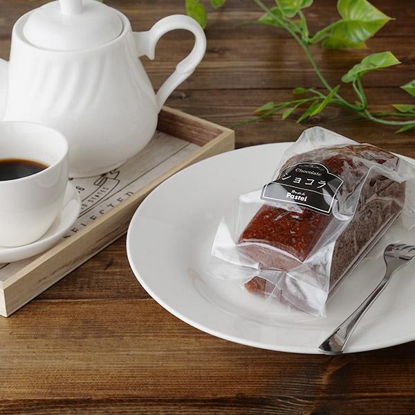 バターを使わず 太白ゴマ油で焼き上げているケーキです 授与 チョコレート味にオレンジの風味が相性ばっちりです パウンドケーキ 専門店 ショコラ T8 TY-J-M