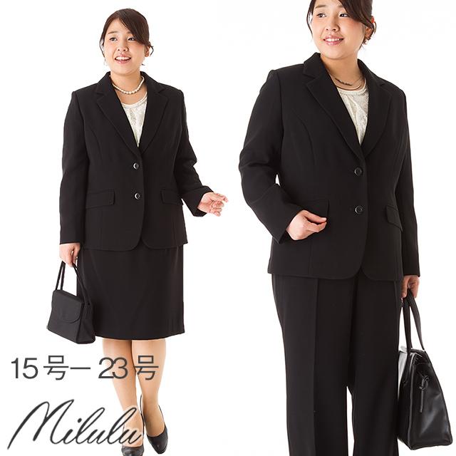 MiLuLu   Rakuten Global Market: Use of big size suit / Lady\'s / suit ...