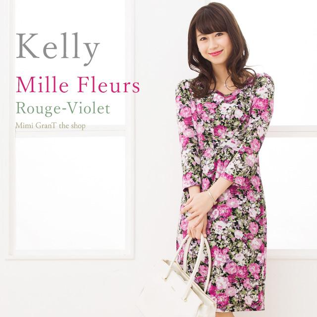 ケリーワンピ:ミルフルール ルージュバイオレット 花柄 ワンピース ジャージー 七分袖 膝丈 S-XL トールサイズ 上品 エレガント 30代 40代 大人